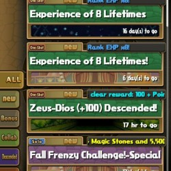Puzzles And Dragons NA Account 1200+ stones